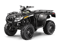ATVs sold at Cycle City Inc in Escanaba, MI